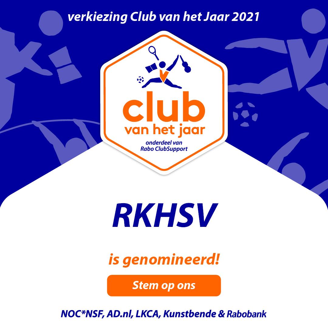 RKHSV genomineerd voor Verkiezing Club van het Jaar 🏆